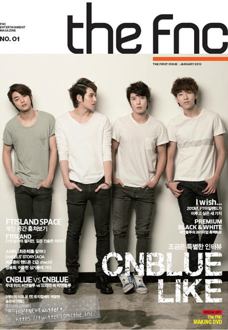 the fnc twitter20130121 CNBLUE