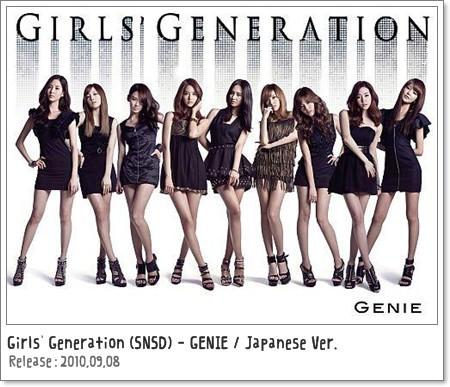 少女時代Girls' Generation (SNSD) - GENIE / Japanese Ver.ジャケット
