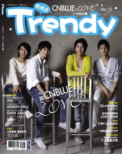 CNBLUE表紙~台湾の韓流専門誌『Trendy偶像誌』No.12