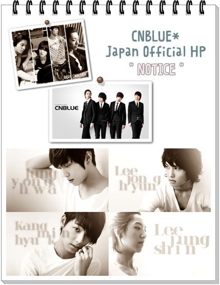 CNBLUE◆日本公式HP【NOTICE】~お知らせ~