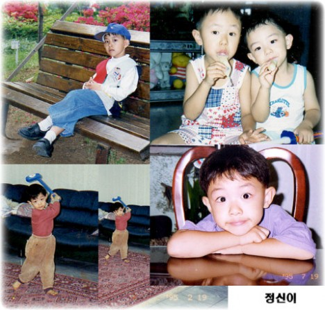 CNBLUE(イ・ジョンシン:子供時代写真)4歳頃