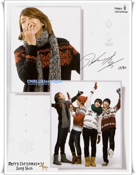 Merry Christmas~ジョンシン~