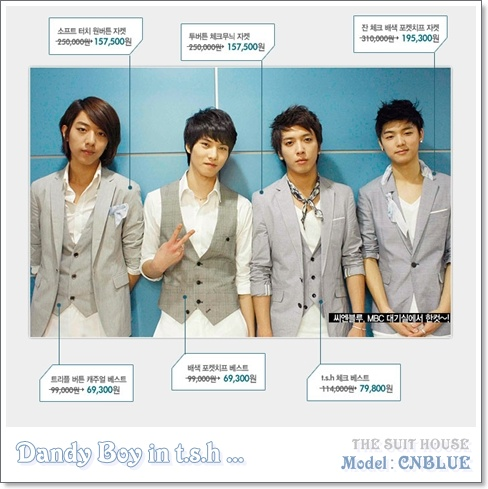 THE SUIT HOUSE モデル~CNBLUE