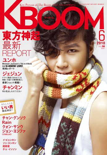 KBOOM (ケーブーム) 2010年 06月号 Vol.58~CNBLUE(ヨンファ)