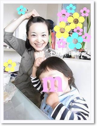 100524naominmchan.jpg