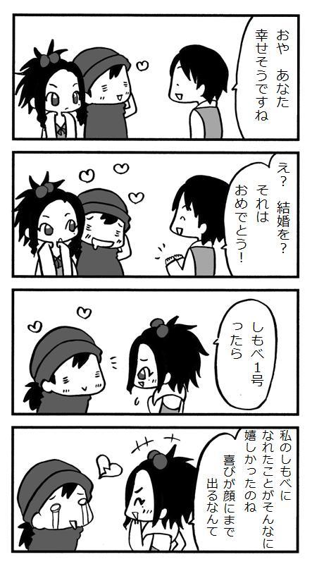 4k-新婚