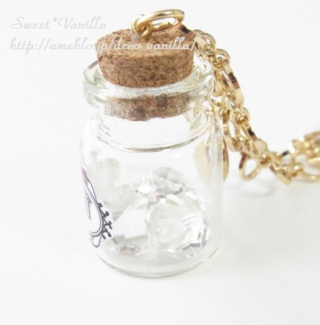 宝石の小瓶-2
