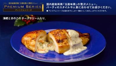 menu_b_s_05.jpg