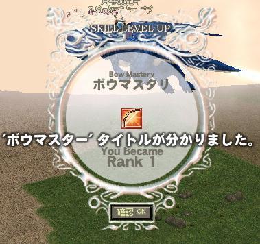2011081205.jpg