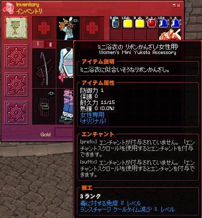 2011082107.jpg