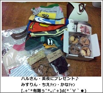 110204_173027-1.jpg