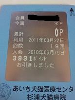 110324_121226_20110325140328.jpg