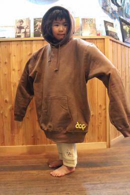 hooded (1)
