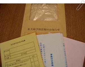 001_20110307083735.jpg