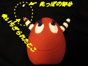 001_20110524102910.jpg