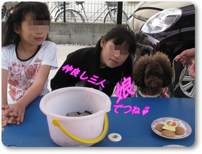 01_20110531211447.jpg