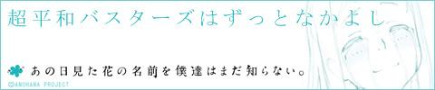 bn_n_w710h120.jpg