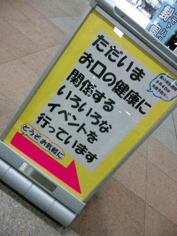 DVC00053.jpg