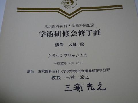 P1020037.jpg