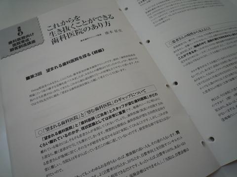 P1020474.jpg