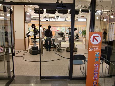 NHKスタジオ