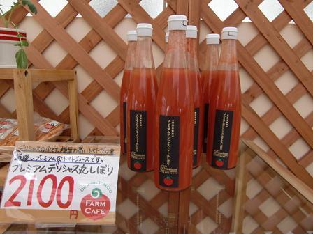 プレミアムデリシャストマト丸しぼり2