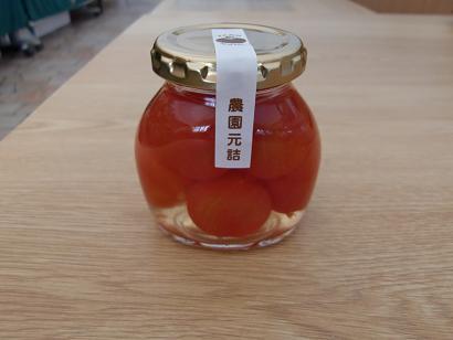 中玉トマトコンポート