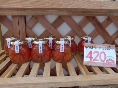 中玉トマトのコンポート