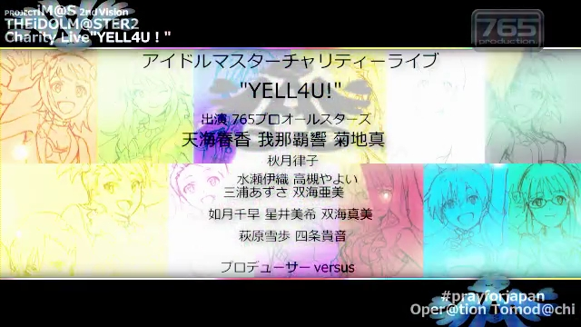 YELL1