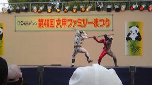 六甲ファミリーまつり 仮面ライダー2