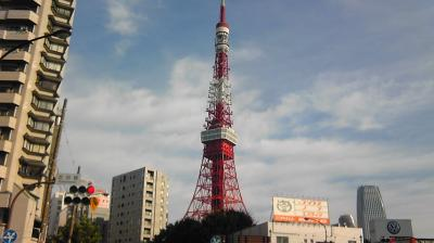 東京タワー333