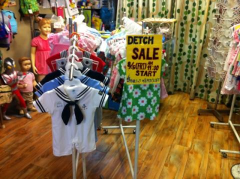 sale2_convert_20110805130436.jpg
