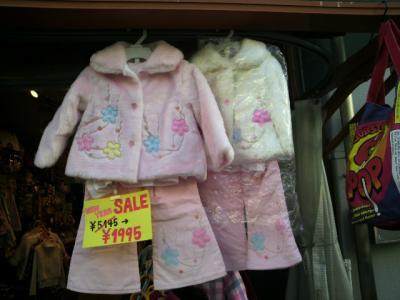 sale3_convert_20110111191400.jpg