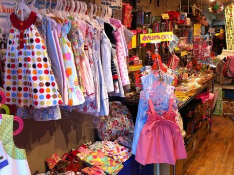 sale3_convert_20110805130559.jpg