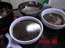 真っ黒スープ!