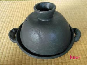 タジン鍋(横)