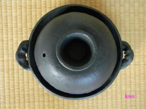 タジン鍋(上)