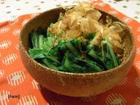 ハム太の小鉢