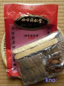 漢方スープのパッケージ