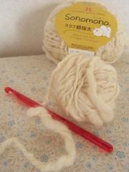 お気に入りの毛糸