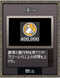 20141025-1.png