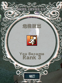 20141103-1.png