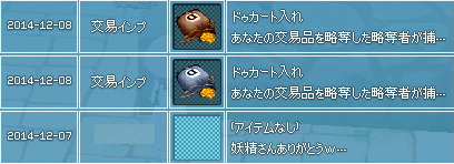 20141208-7.png