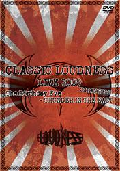 dvd_live2009_l.jpg