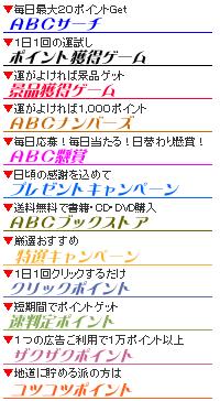 abcabc1.png