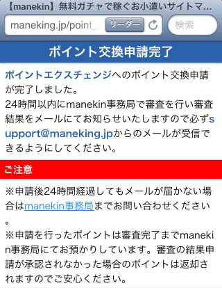 mane-ki08.png