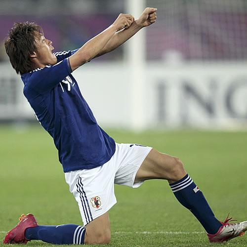 Japon_derrota_Australia_logra_cuarta.jpg
