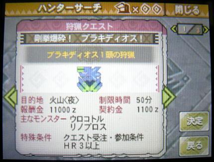 mh3g120102_1.jpg