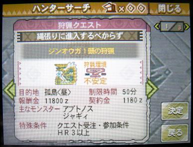 mh3g120109_5.jpg