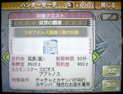 mh3g120117_5.jpg